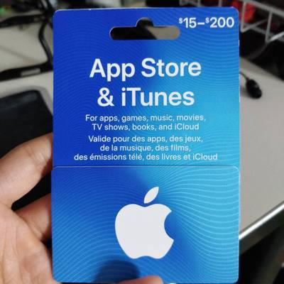 Bunz: 2 x $15 itunes gift cards (note: for US Apple Store